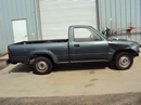 1993 TOYOTA PICK UP STANDARD MODEL REGULAR CAB 2.4L EFI 4CYL MT 5SPD 2WD COLOR GREEN STK Z13407