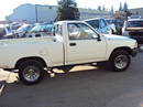 1993 TOYOTA PICK UP TRUCK REGULAR CAB 2.4L EFI MT 5 SPEED 2WD COLOR WHITE STK Z12339