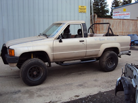 1985 TOYOTA 4RUNNER 2 DOOR 2.4L EFI AT 4X4 COLOR GOLD STK Z21340